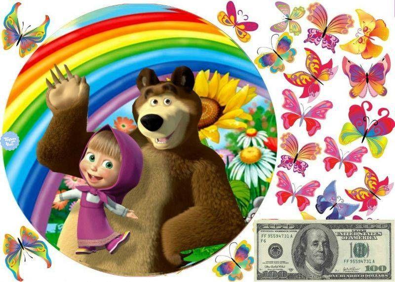 Маша и медведь картинка на торт круглая, днем рожд детские